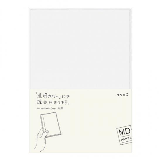 ミドリ MDノートカバー / A5サイズ 透明ビニールカバー【メール便OK】