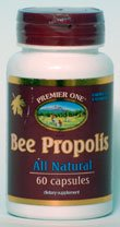 プロポリス(強い抗酸化作用で美肌効果)