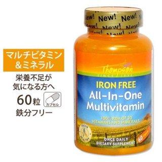 抗酸化マルチビタミン(鉄抜き)