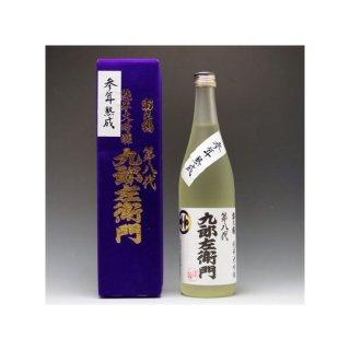 新藤酒造(富久鶴) 三年熟成 九郎左衛門 720ml