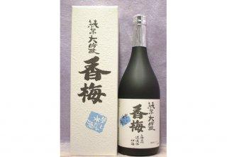 香坂酒造(香梅)  純米大吟醸 香梅 720ml