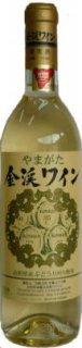 佐藤ぶどう酒(金渓ワイン) 金渓ワイン 白甘口 720ml
