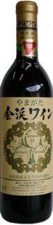 佐藤ぶどう酒(金渓ワイン) 金渓ワイン 赤 720ml