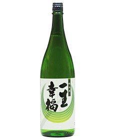 鈴木酒造店(一生幸福) 純米酒 720ml