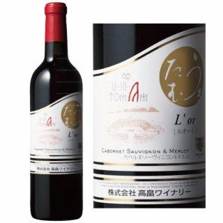 高畠ワイナリー(高畠ワイン) ルオール 赤 720ml