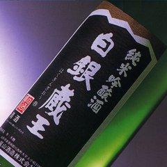 嵐山酒造(花娘) 純米吟醸 白銀蔵王 720ml【品切れ中】