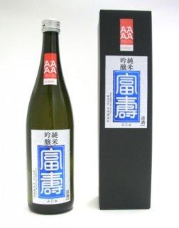 中沖酒造(一献) 吟醸 富寿 720ml【品切れ中】