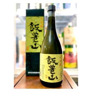 若乃井酒造(若乃井) 大吟醸 飯豊山 720ml