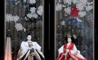 好光人形作 十番 立親王 貴咲 段織 鶴刺繍 親王飾