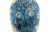 水うちわ 小判型 ペルシャンブルー樹下人物/七代加藤幸兵衛 台座付