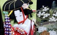 むさしや豊山 羽子板飾り 20号 藤娘 -手描京友禅屏風飾り-