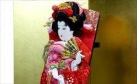 匠一好作 18号 総鹿の子絞り 正絹 桃赤桜 -本仕立・本金屏風飾り-