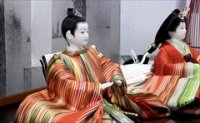 ひいな 清水久遊 三五親王 正絹上重 -寂甘露(さびかんろ)-