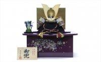 東宮常義作 兜 11号 紫裾濃 収納飾