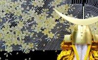 大越忠保  鎧  「音羽」 真鍮艶消金・黄色紐