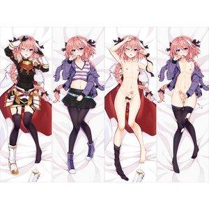 Fate/Grand Order アストルフォ 脱着式抱き枕カバー 22612682