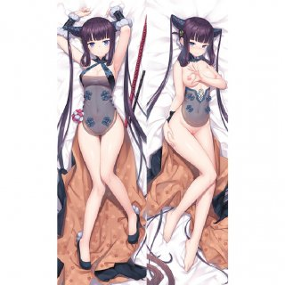 Fate/Grand Order 楊貴妃 抱き枕カバー 5260043902