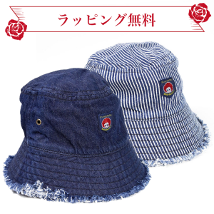 <img class='new_mark_img1' src='https://img.shop-pro.jp/img/new/icons5.gif' style='border:none;display:inline;margin:0px;padding:0px;width:auto;' />【ラッピング無料】母の日ハット
