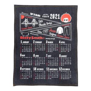 オリジナルデニムカレンダー2021