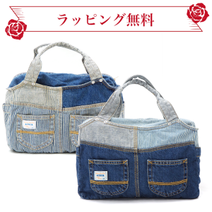 <img class='new_mark_img1' src='https://img.shop-pro.jp/img/new/icons5.gif' style='border:none;display:inline;margin:0px;padding:0px;width:auto;' />【ラッピング無料】母の日ガチャバッグ