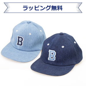 <img class='new_mark_img1' src='https://img.shop-pro.jp/img/new/icons5.gif' style='border:none;display:inline;margin:0px;padding:0px;width:auto;' />【ラッピング無料】父の日デニムキャップ
