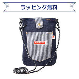 <img class='new_mark_img1' src='https://img.shop-pro.jp/img/new/icons5.gif' style='border:none;display:inline;margin:0px;padding:0px;width:auto;' />【ラッピング無料】父の日ポシェット