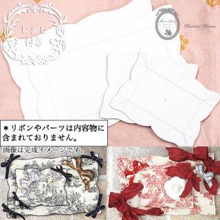 Recサロントレーキット二枚組【長方形】◆レシピ付き◆生地付き