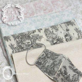 立体型マスク4枚作成キット◆ジュイ&レース×国産ガーゼ(内布)【レシピ付き】
