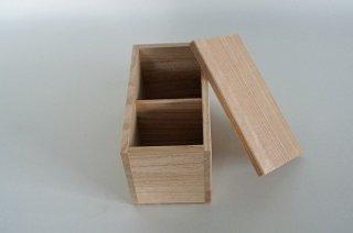 国産桐・桐箱(内のり7.5×9)2個入れ