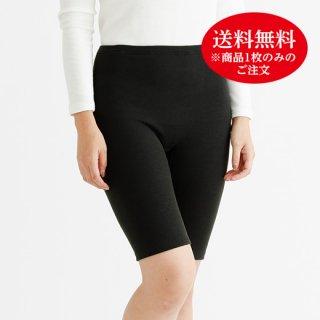 【送料無料】婦人 ボトム 五分丈(綿混)※1枚のみのご注文