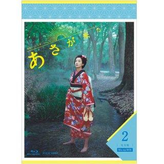 ブルーレイ/連続テレビ小説 あさが来た 完全版 ブルーレイBOX2
