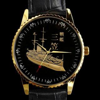 旧海軍 戦艦三笠 腕時計(Aタイプ)