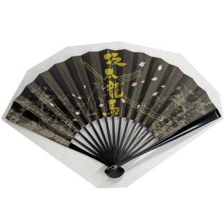 鉄扇/6.5寸 坂本龍馬(黒)