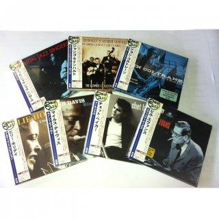 CDセット/ジャズの神髄