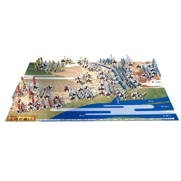 ファセット/戦国の合戦 山崎の戦い<ジオラマペーパークラフト>