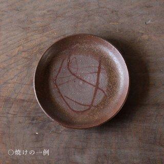 【予約】16cm取り皿(ノボリ):21年11月お届け