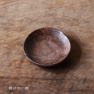 【予約】豆皿(ノボリ):21年11月