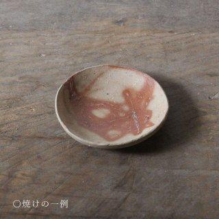 豆皿(ヒダスキ)