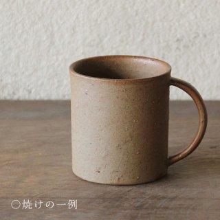【窯出し】あかるめマグカップ (ノボリ)
