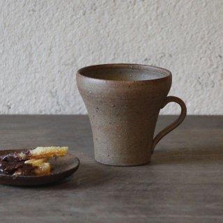 【窯出し】あかるめコーヒーカップ (ノボリ)