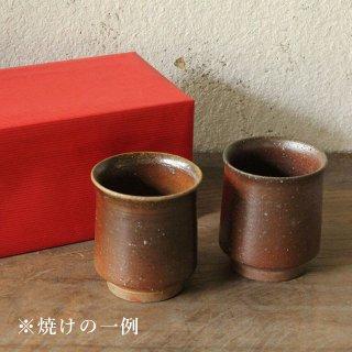 GIFT 湯呑ペア(BOX入)