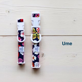 Ume collar<br>Size SS<br>