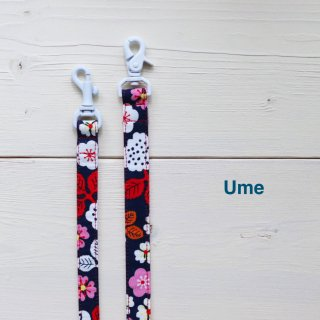 Ume lead<br>Size M<br>