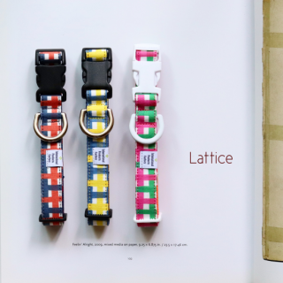 Lattice Collar<br>Size M