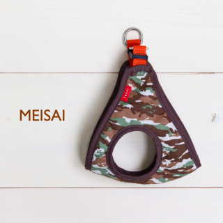 Step-in Harness <br>Meisai