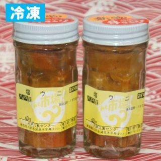[冷凍]自家製『無添加塩ウニ』北海道・青森県産60g