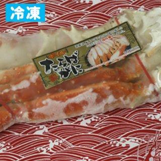 [冷凍] タラバ足(ボイル)約1kgまたは約1.2kg