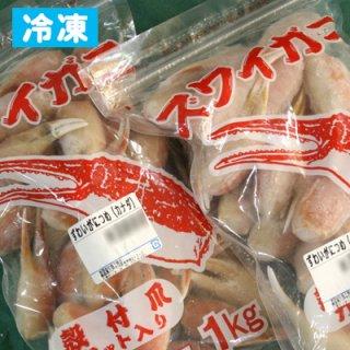 [冷凍] ズワイガニつめ(カット有)1kg入(サイズ3L/4L/5L/6L)
