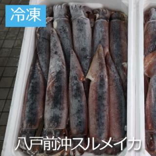 [冷凍]八戸沖産冷凍いかセット10・15ハイセット
