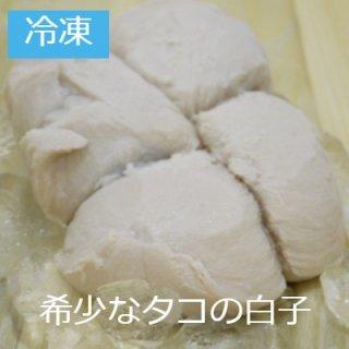 [冷凍] 超希少 八戸沖産水タコの白子300g